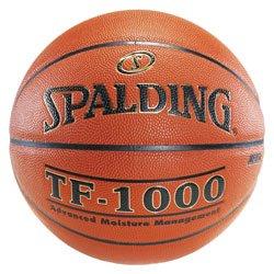 Descripción del balón de basket Spalding