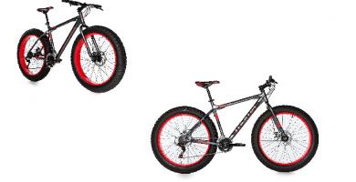 Evaluación Moma Bikes FAT 26